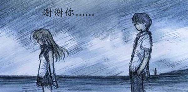 愛情裡最忌諱的是:兩人都幻想著彼此的未來,卻也總惦記著對方的過去。 明明說著看開了,放下了,每次卻總是不自覺的想起那個給 […]