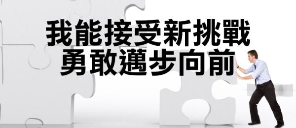 文/姚法榮 他是一個成功的企業家,別人問起他為何能屢次從逆境中站起來,他講了這樣一件事: 那時他讀小學六年級。期末的一次 […]
