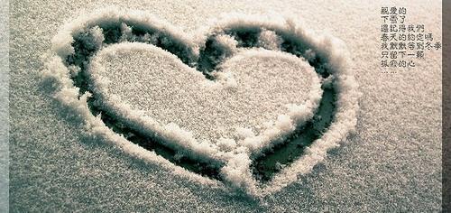 愛是種純純的感覺,卻因人的情感交流, 濫用愛情而顯的複雜,成了沒有最佳解的問題。 你對情人的愛,是無法回收的付出,如同流 […]
