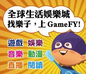 GameFY_YipeeBanner_280x240